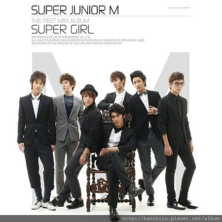 Super-Junior-M-Super-Girl