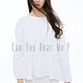 IU Can You Hear Me cover pics 2