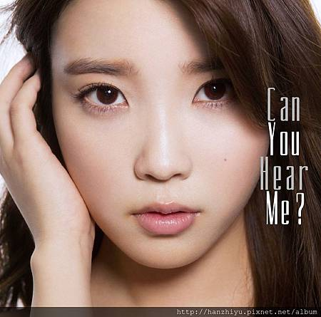 IU-_Can_You_Hear_Me
