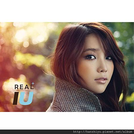 iu-real