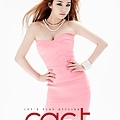 ailee_608023_large