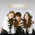 Ailee_Hyorin_Jiyeon_release_Superstar_for_Dream_High_2_21022012010223