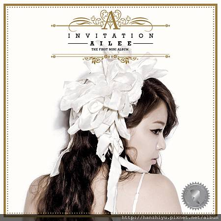 Ailee-Invitation