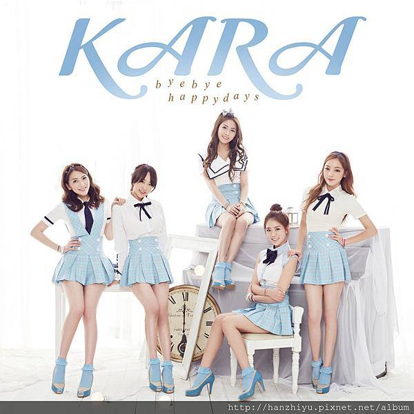 KARA Bye Bye Happy Days cover pics 2.jpg