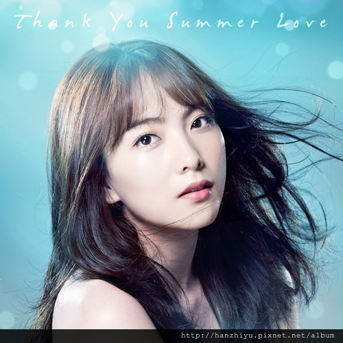 KARA_Thank-You-Summer-Love-03.jpg