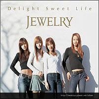 Delight Sweet Life.jpg