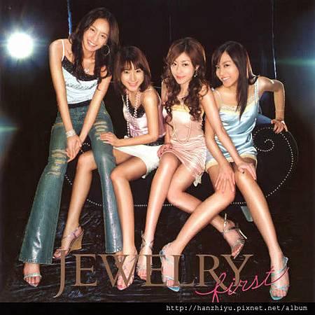 Jewelry First.jpg