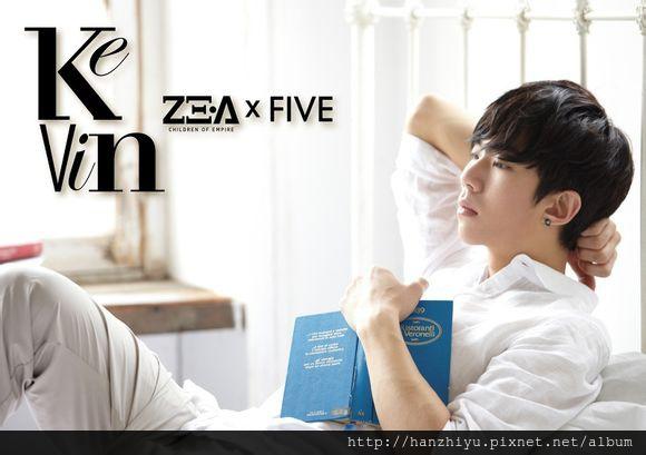 130319-zea-five-5.jpg