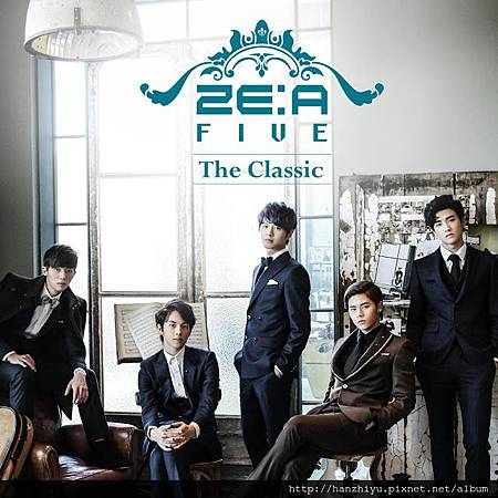 ZEA five She's Gone lyrics.jpg