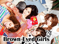 brown eyed girls.jpg