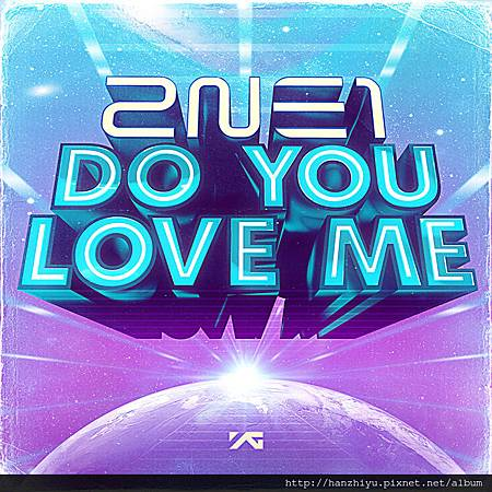 Do you love me.jpg