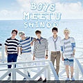 Boys Meet U album.jpg