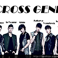 cross gene.png