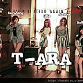 t-ara1110.png