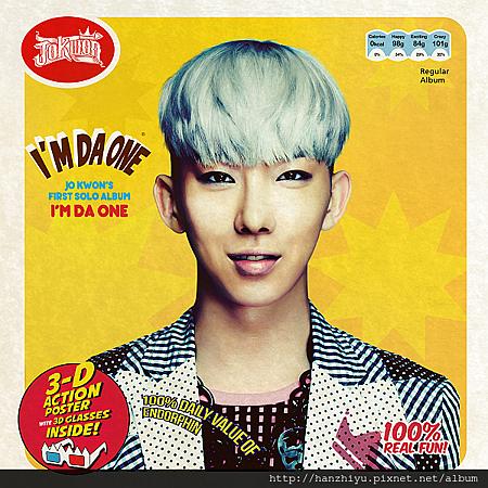 Jo-Kwon-Im-Da-One-album-cover600.png