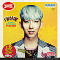 Jo-Kwon-Im-Da-One-album-cover600.png