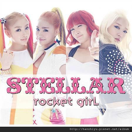 Rocket Girl.jpg
