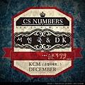 CS Number.jpg