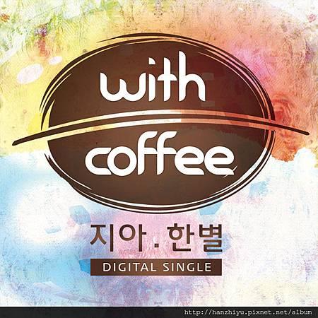With Coffee.jpg