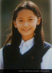 Yoona (1).jpg