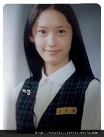 Yoona (4).jpg