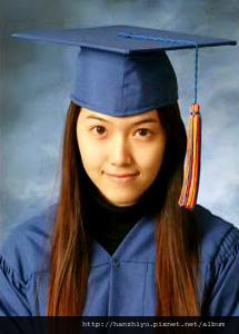 Jessica (1).JPG