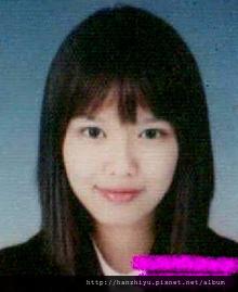 Sooyoung.jpg