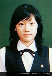 Taeyeon (1).png