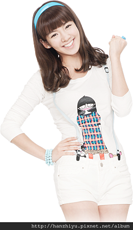 Hyo new (1).png