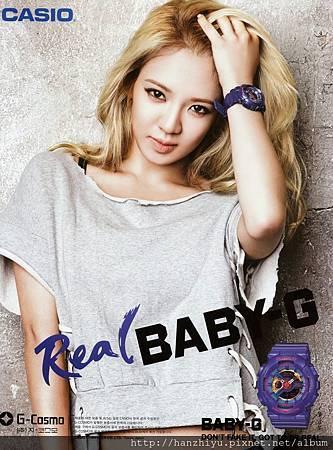 Hyo new (6).jpg