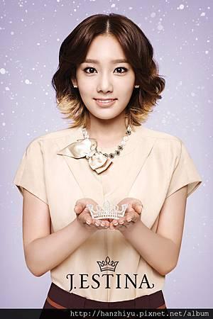 Tae new (5).JPG