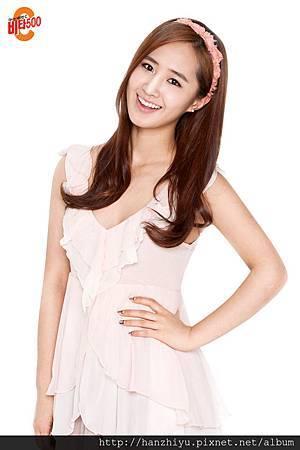 Yuri new (7).jpg