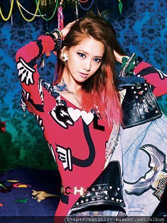 Yoona new (1).jpg