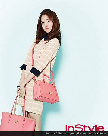 Yoona new (3).jpg