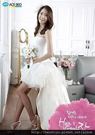Yoona new (4).jpg