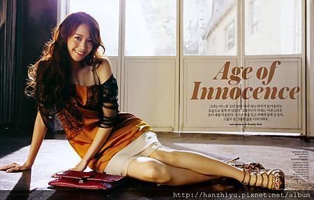 Yoona new (5).jpg
