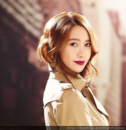 Yoona new (8).jpg