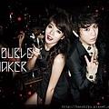 Trouble Maker.jpg