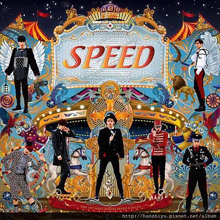 Speed Circus.jpg