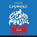 Cupcake Project.jpg