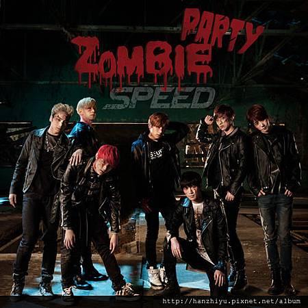 Zombie Party!.jpg