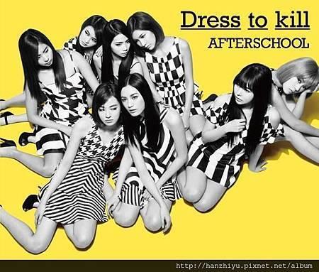 Dress to Kill.jpg