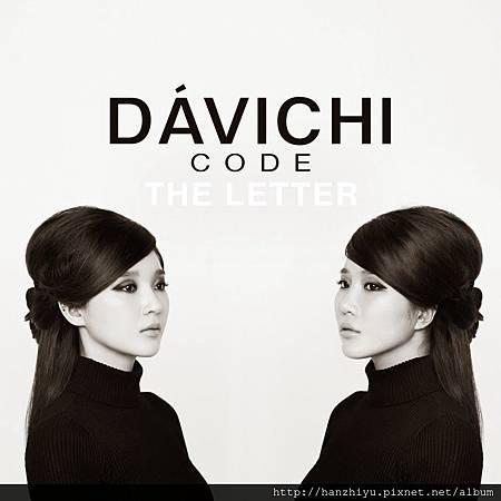 DAVICHI CODE.jpg
