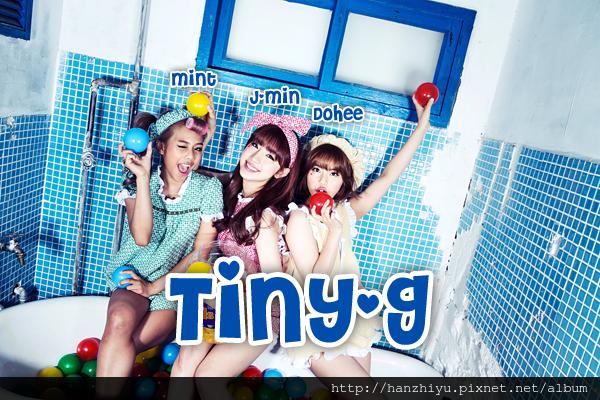 tiny-g140711.png