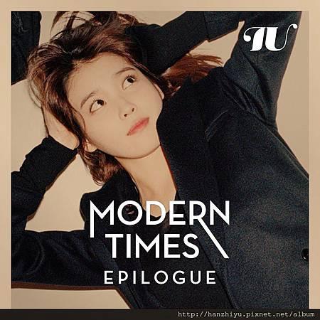 Modern Times - Epilogue.jpg
