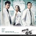 메디컬탑팀 OST Part.2.JPG
