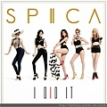 SPICA.COVER_.LARGE_.jpg