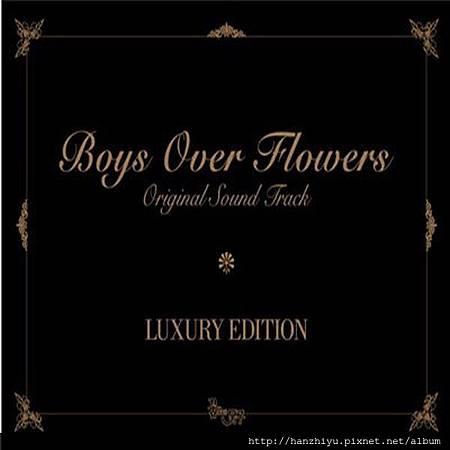 꽃보다 남자 OST (Luxury Edition).JPG