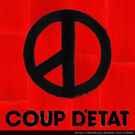 2집 쿠데타 [COUP D'ETAT].jpg