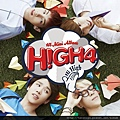 Hi High.jpg